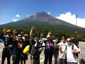 Group photo with Fuji in background
