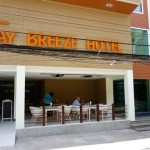 Column #HR161  Wisdom from the Bay Breeze Hotel, Pattaya, Thailand